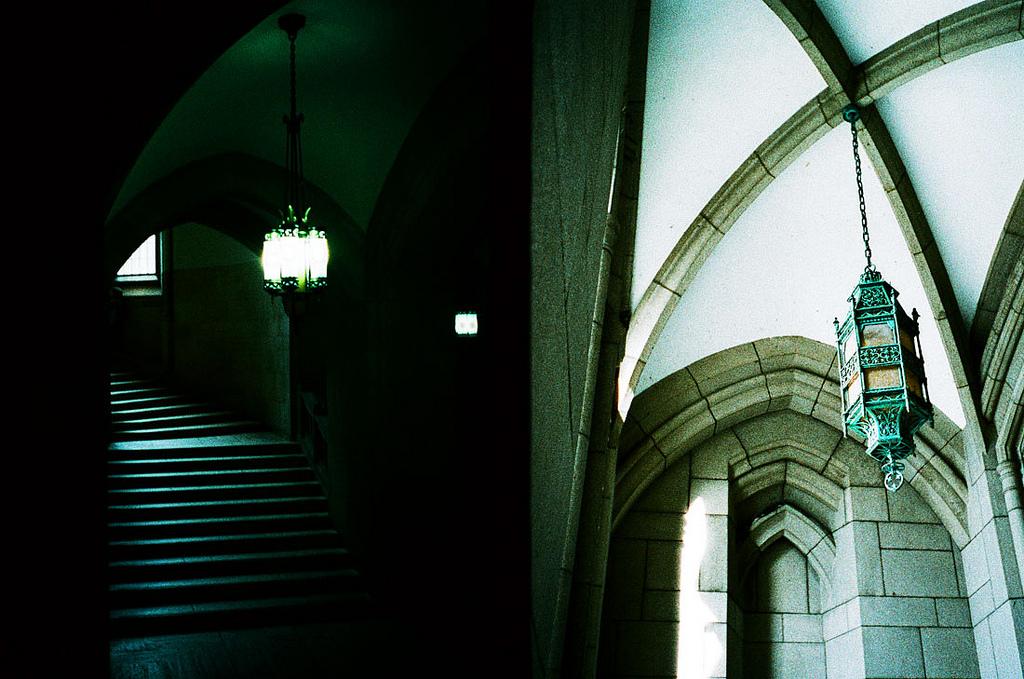 University Arches